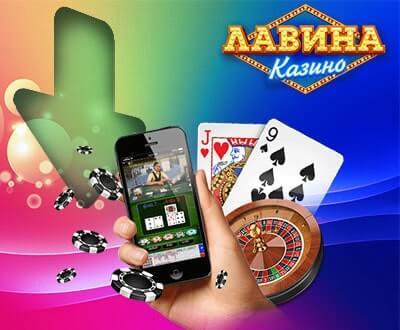 lavina casino